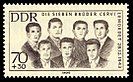 Stamps of Germany (DDR) 1962, MiNr 0922.jpg