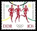 Stamps of Germany (DDR) 1964, MiNr 1043.jpg