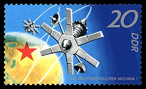 Stamps of Germany (DDR) 1971, MiNr 1641.jpg