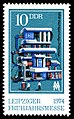 Stamps of Germany (DDR) 1974, MiNr 1931.jpg