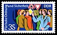 Stamps of Germany (DDR) 1975, MiNr 2082.jpg