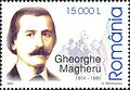 Stamps of Romania, 2005-001.jpg
