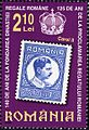 Stamps of Romania, 2006-044.jpg