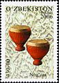 Stamps of Uzbekistan, 2006-029.jpg