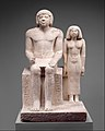 Statue of Demedji and Hennutsen MET DT521.jpg