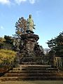 Statue of Yamato Takeru no Mikoto in Kenroku Garden.jpg