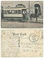 Street Railway, Seguin, Tex. (29762019794).jpg