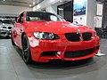 Streetcarl M3 red (6652769151).jpg