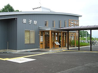 Sugo Station - Sugo Station in August 2006