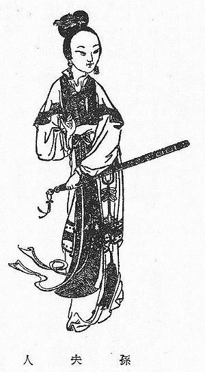 Lady Sun - A Qing dynasty illustration of Lady Sun