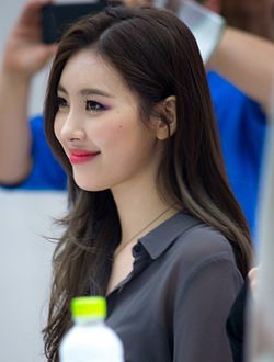 Sunmi at a fanmeet in July 2016 05.jpg