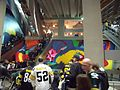 Super Bowl XLV spectators leaving(6861989133).jpg