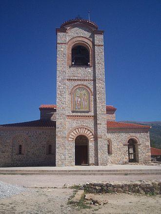 Church of Saints Clement and Panteleimon - Image: Sv pentelejmon side