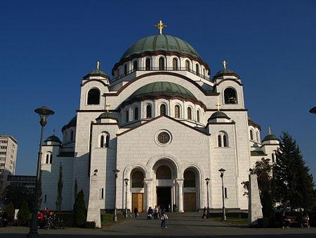 كاتدرائية القديس ساڤا.