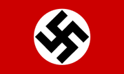 The flag of Nazi Germany and the NSDAPFlag Ratio: 3:5Flag Dimensions: 60 x 100Disc Diameter: 45Arm Width: 6