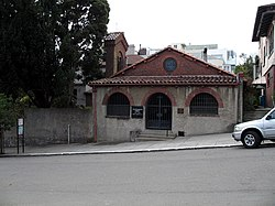 Swedenborgia Church (San Francisco, California).jpg