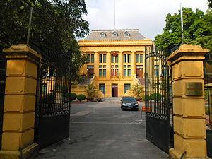 Supreme People's Court of Vietnam - Image: Tòa án Nhân dân Tối cao