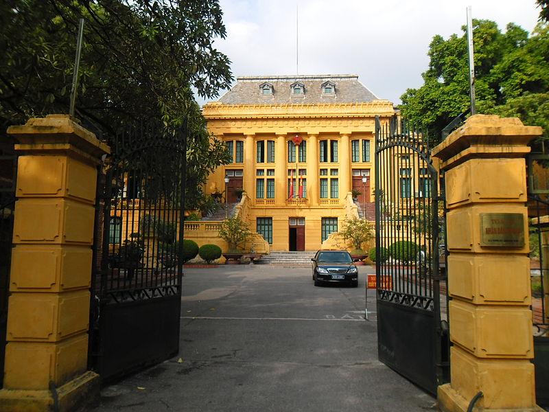 File:Tòa án Nhân dân Tối cao.JPG