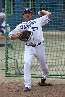 Tatsurō Hamada Japanese baseball player