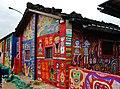 Taichung Rainbow Village 37.jpg