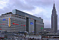 Takashimaya Times Square.jpg