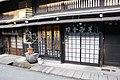 Takayama, Gifu Prefecture; April 2012 (03).jpg