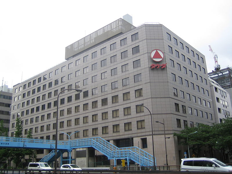 Japanese pharmaceutical company Takeda Pharmaceuticals is under fire for allegedly engaging in off-label marketing practices.