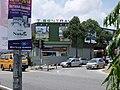 Taman Ungku Tun Aminah Bus and Taxi Terminal.jpg