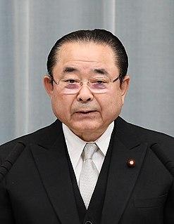Kazunori Tanaka Japanese politician