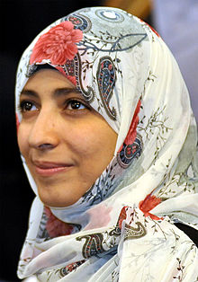 Image result for Tawakkol Karman