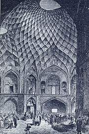 Iranian architecture - Wikipedia, the free encyclopedia