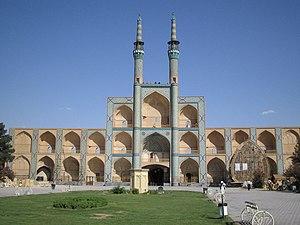 "Tekyeh - The medieval ""Tekyeh Amir Chakhmagh"", Yazd, Iran."