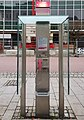 Telekom-Telefon in der Altstadt Hof 20200104 08.jpg