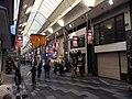Teramachi Street shopping area 2.jpg