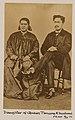 Teriimaevarua II and husband, 1870.jpg