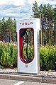 Tesla charger in Finland.jpg