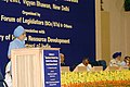 The Deputy Chairman, Planning Commission, Shri Montek Singh Ahluwalia addressing the Conference on `Empowerment of Scheduled Castes, Schedules Tribes and Minorities through Elementary Education', in New Delhi on May 17, 2007.jpg