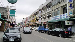 The Downtown area of Dongshih Township.jpg