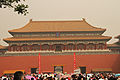 The Forbidden City - Beijing 01 (4935434660).jpg