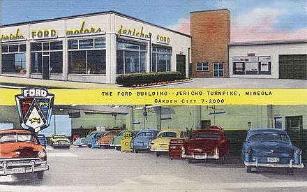 Ford dealer in Garden City, New York, ca. 1930-1945 The Ford building -- Jericho Turnpike, Mineola, Garden City.jpg