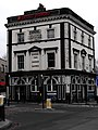 The George Tavern E1 - geograph.org.uk - 1170448.jpg