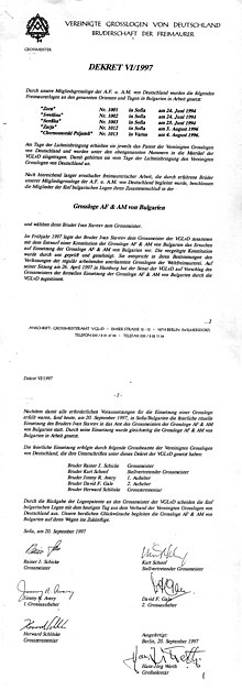 The Grand Lodge of the Ancient Free and Accepted Masons in Bulgaria - Consecration act issued by Grand Lodge of Ancient Free & Accepted Masons of Germany, part of the United Grand Lodges of Germany