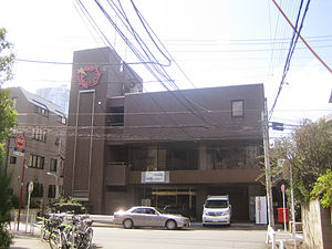 Buraku Liberation League - The Ex-Headquarters of Buraku Liberation League