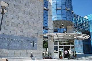 Holocaust Memorial Center for the Jews of Macedonia