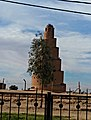 The Minaret in Samarra1.jpg