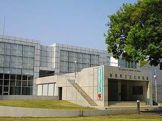 The Museum of Modern Art, Gunma art museum inGunma, Japan