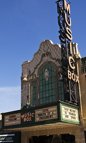 Music Box Theatre (Chicago) - Music Box Theatre in 2006