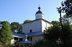 Мироносицкое кладбище - Псков - Wikimapia