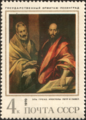 The Soviet Union 1970 CPA 3957 stamp ('Saint Peter and Saint Paul' (El Greco)).png