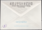 The Soviet Union 1980 Illustrated stamped envelope Lapkin 80-217(14230)back(The organizing committee)Cancelled1980-07-19 08-03(The organizing committee).png